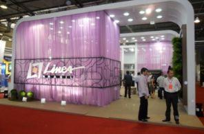 Linea – Movelpar 2011